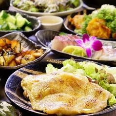 海鮮と鶏の藁焼き わらどり 盛岡大通のコース写真