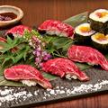 料理メニュー写真5種の肉握りの盛り合わせ