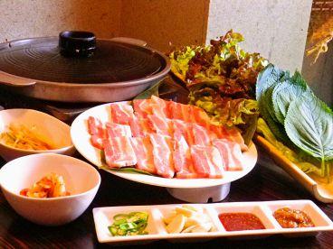 韓呑笑飯家 姜CHANのおすすめ料理1