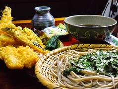 大正庵のおすすめ料理1