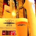 スーパードライ エキストラコールドあります!キンキンに冷えたビールを美味しい海鮮料理とともにお召し上がりいただけます!浦和駅周辺の居酒屋で宴会・送別会なら うおや一丁浦和店で決まり!!