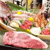 蛍火 ほたるび Hotarubi 仙台のおすすめ料理3