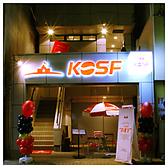 コスフ KOSF 大須の雰囲気3