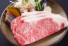 料理メニュー写真サーロインステーキ 170g(A4)