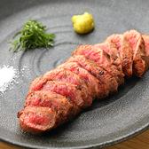 ジンギスカン霧島 新宿店のおすすめ料理3