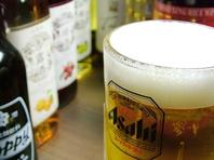 生ビールも飲み放題★好きなだけ飲んで食べて!