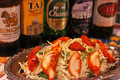 料理メニュー写真タンドリーチキンサラダ