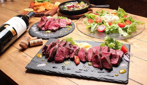 【飲み放題120分込み】彩美牛食べ比べコース 5500円