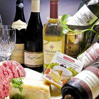 ワインセラーで自然派ワインやシャンパンがあります~