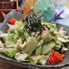 料理メニュー写真くずし豆腐の「京」サラダ