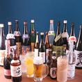 日本酒は常時20種類以上、焼酎は常時10種類以上ご用意がございます。3500円と5000円で飲み放題の内容が異なります。お酒が好きな方には、ぜひ5000円のコースがおすすめです。