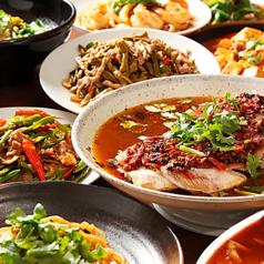 李湘潭 湘菜館の写真