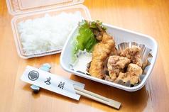 日本料理 高浜のおすすめテイクアウト2