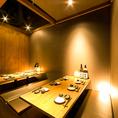 【中規模宴会向けの個室席】疲れを癒す情緒溢れる空間はお仕事帰りの飲み会に気兼ねなくお過ごし頂けます。