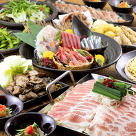 ご宴会に♪2H飲放付季節の特選食材贅沢コース3000円台~