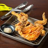 あや鶏 あやどり 鹿児島天文館店のおすすめ料理2