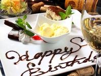 誕生日や記念日にはメッセージプレートご用意致します!