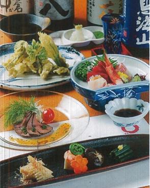 和食処 まるのおすすめ料理1
