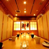 居酒屋 ほのか Honoka 所沢店の雰囲気3