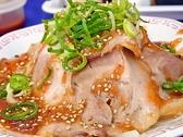 来来亭 伊勢度会店のおすすめ料理3