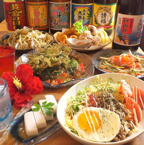 Honkaku Okinawa Cuisine yanawaraba mizonokuchi image