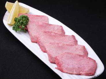 牛和鹿のおすすめ料理1
