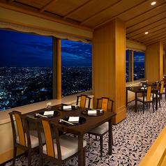 横浜ロイヤルパークホテル 四季亭