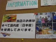 日本産のお米に合うカレー♪