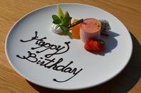 記念日などのサプライズケーキもご用意♪