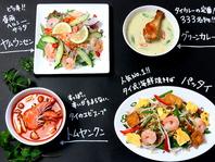 県産野菜×本格アジア料理を上乃裏で!