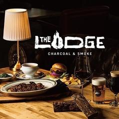 THE LODGE CHARCOAL&SMOKE ザ ロッジ チャコールアンドスモークの写真