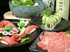 焼肉 DINING 太樹苑 西新宿店 Part2の写真