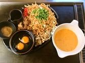 道とん堀 御殿場店のおすすめ料理2