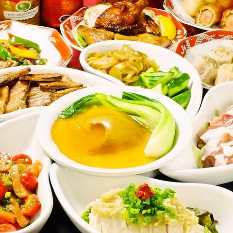 ◆3H飲み放題付◆中華50品食べ放題が3500円~!!絶品中華で宴会☆
