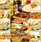 インド ネパール料理 イショル 淀店 京都のグルメ