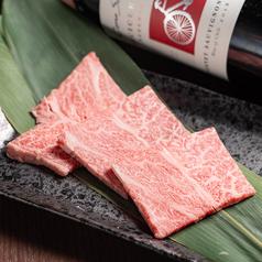 焼肉 改進亭のおすすめ料理1
