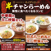 香港式中華バル ネイザンロードのおすすめ料理3