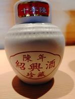 中国から直で仕入れるお酒