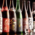 <日本酒にこだわる>炭火炙り焼と『地酒』ですから…全国各地から取り寄せた地酒は『季節のおすすめ』も合わせて14種類より