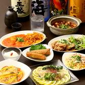 中国酒家 華猿 ごはん,レストラン,居酒屋,グルメスポットのグルメ