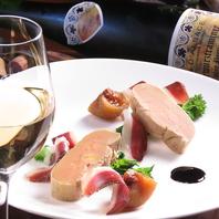 ◆ナチュラルワインとビストロ料理