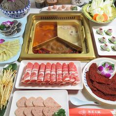 辣荘火鍋 新宿店のおすすめ料理1