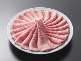 丸明 飛騨高山店のおすすめ料理2
