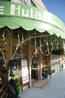 カフェ フラハワイ 長谷のおすすめポイント1