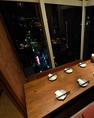 オシャレ個室は各種宴会、コンパに♪