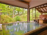 日本庭園を望む温泉はいかがですか