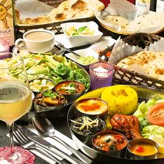 インディアンレストラン・タージマハール