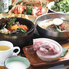 鶴本家のおすすめ料理1