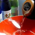 【バカ盛◆3】通常の3倍日本酒1980円(税抜)