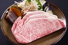 料理メニュー写真特選サーロインステーキ 170g(A5)